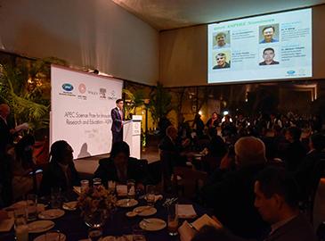 Foro Internacional - Evento en Perú